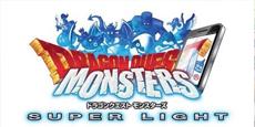 勇者斗恶龙:怪物仙境